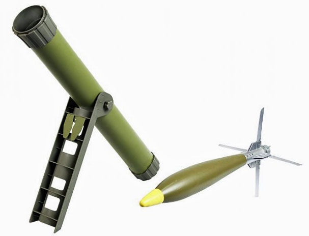 Mortar launcher
